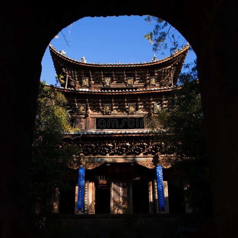 Vila de Nuo Deng imagens de stock