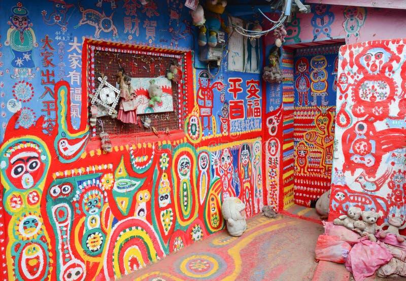 Vila do arco-íris em Taichung fotos de stock