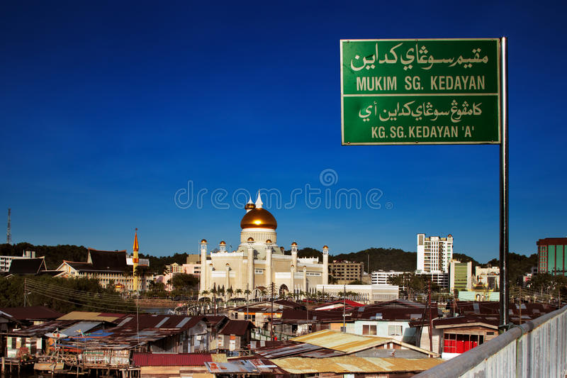Vila famosa da água do capital de Brunei fotos de stock royalty free