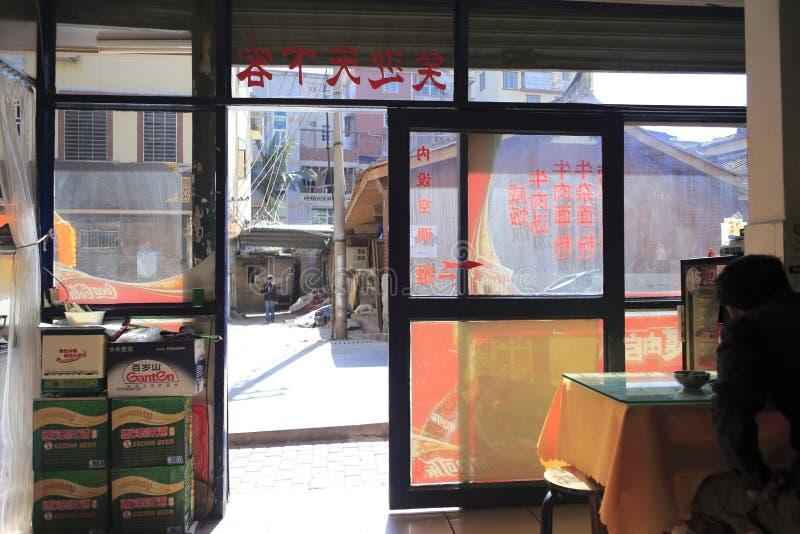 Village beef restaurant. Village restaurant in jimei, amoy city, china royalty free stock photos