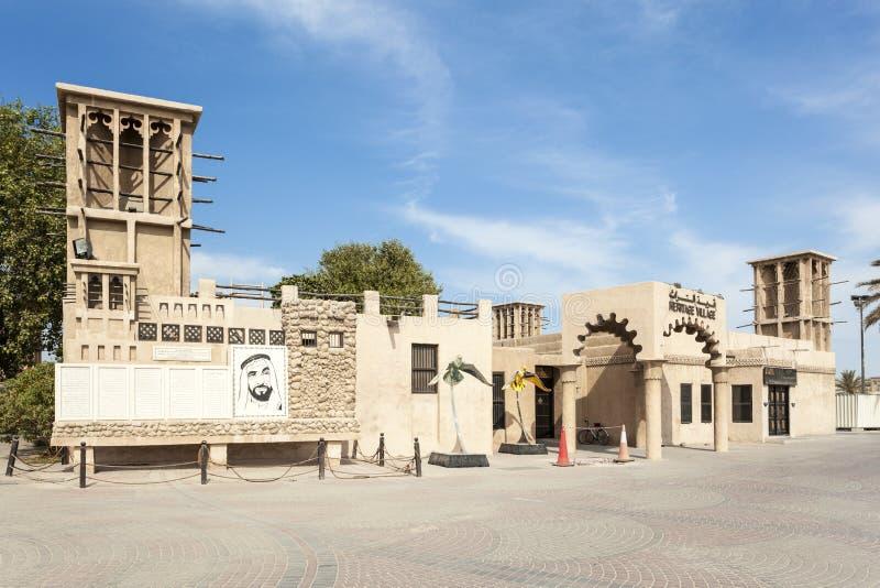 Village d'héritage de Dubaï photo stock