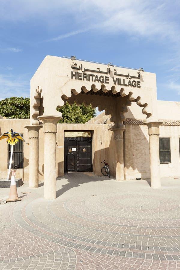 Village d'héritage de Dubaï photos libres de droits