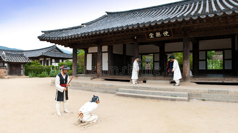 Village de Nagan en Corée du Sud photos libres de droits