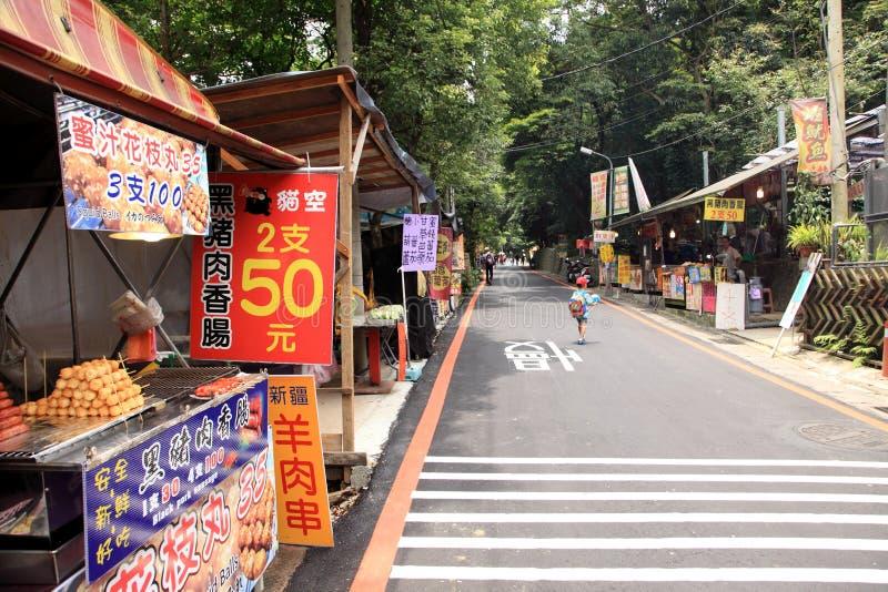 Village in Taipei,Taiwan. royalty free stock image