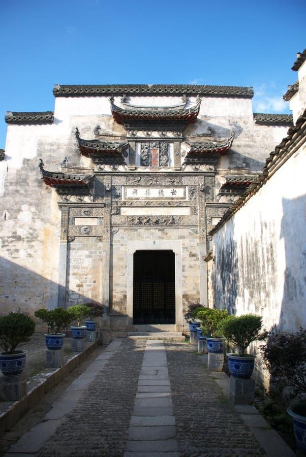 Villages antiques en Chine - Hongcun images libres de droits