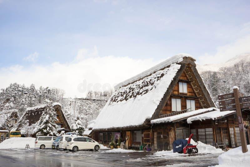 Villages historiques de  et de Gokayama de Shirakawa-gÅ photographie stock