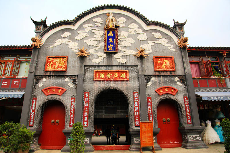 Villaggio antico cinese, città antica di Luodai fotografia stock