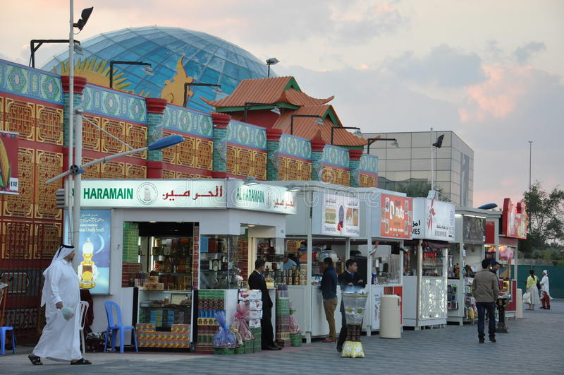 Villaggio globale nel Dubai, UAE fotografie stock