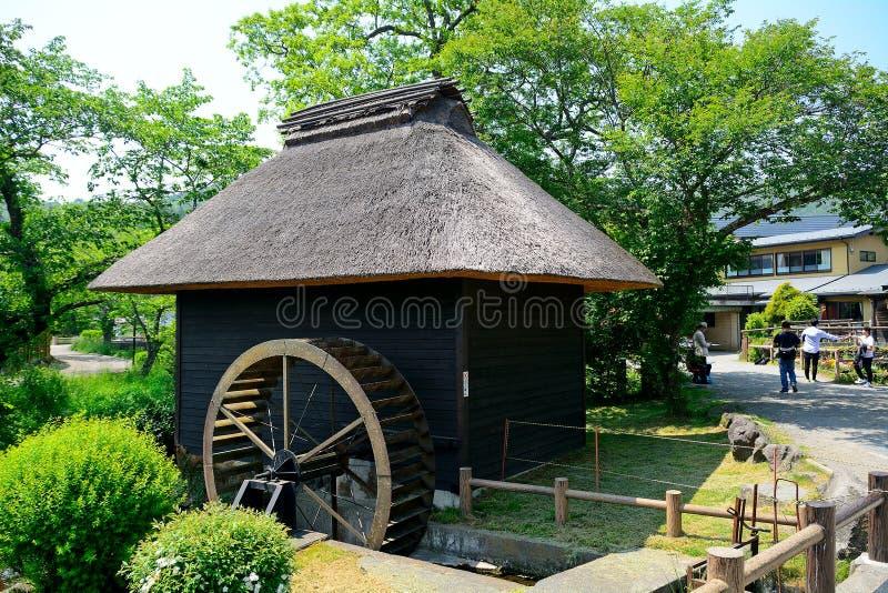 Villaggio tradizionale, Oshino, Giappone fotografia stock