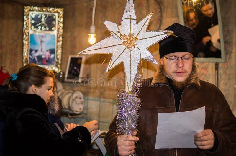 Villancicos para la Navidad el 8 de enero de 2016 en la región de Kaluga (Rusia central) imágenes de archivo libres de regalías