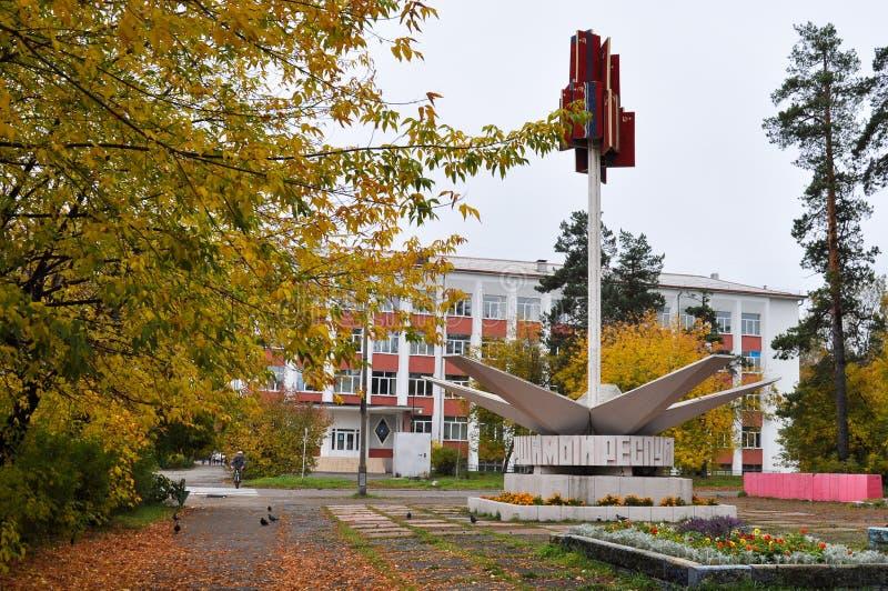 ville Angarsk été 2011 - 75 photos libres de droits
