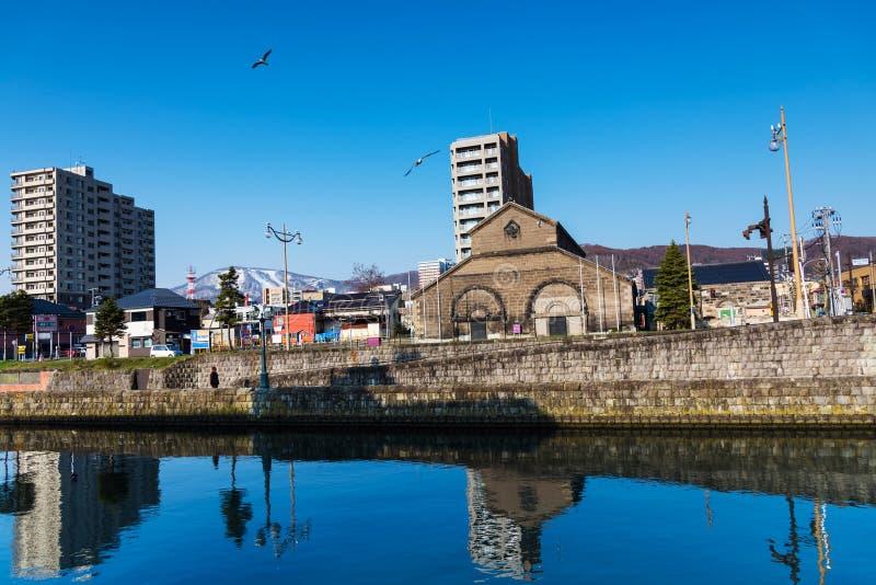 Ville d'Otaru près de canal historique, Hokkaido images libres de droits