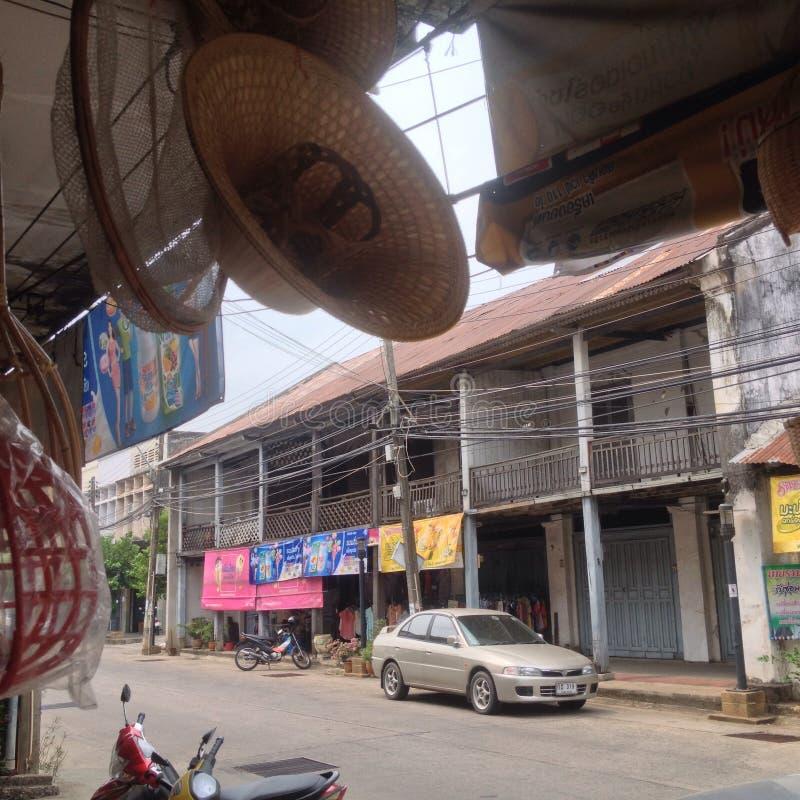 Ville d'Ubon Chine photo libre de droits