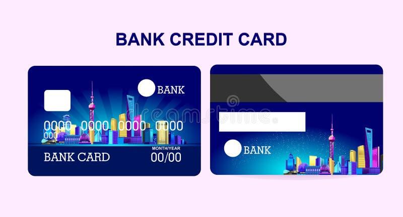 Ville de carte de banque illustration de vecteur