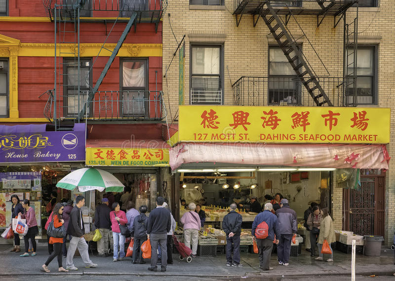 Ville de la Chine, Manhattan, New York City photo stock