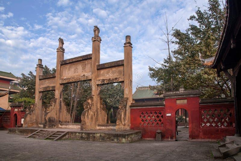 Ville de Leshan, étoile de Sichuan Qianwei Qianwei de porte Shihfang de temple d'espoir photographie stock libre de droits