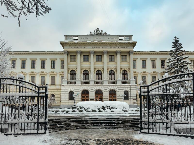Ville de Lviv d'hiver, Ukraine photographie stock libre de droits