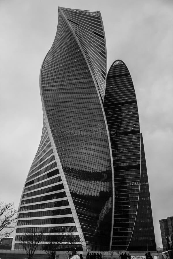 Ville de Moscou à Moscou, Russie photographie stock libre de droits