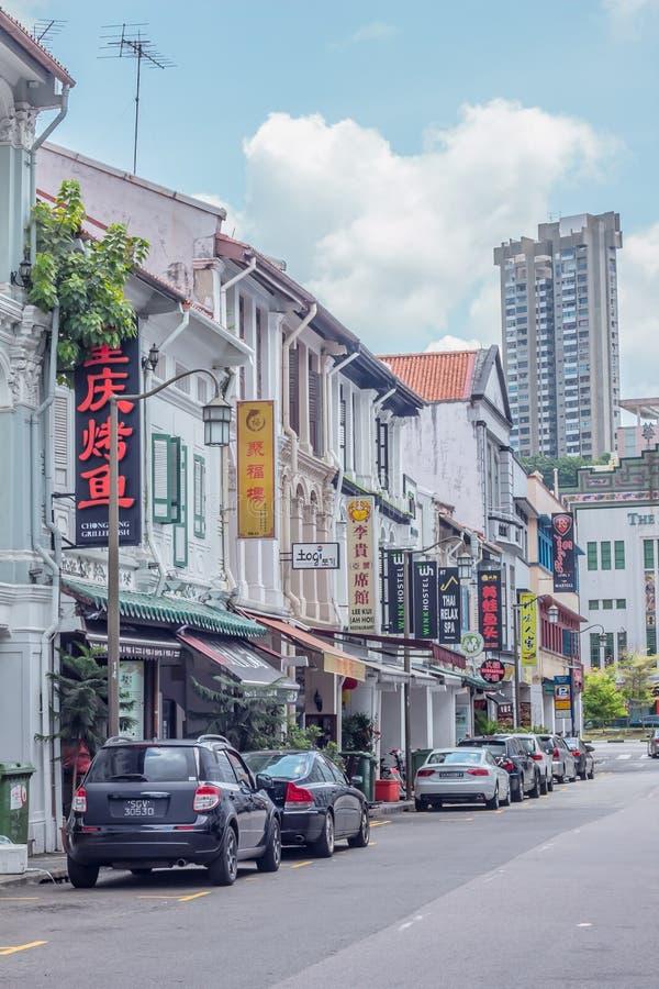 Ville de Singapour images libres de droits