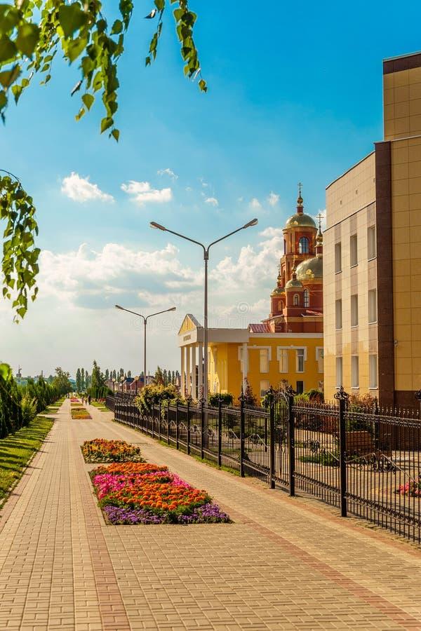 Ville de Stroitel, région de Belgorod Russie photos stock