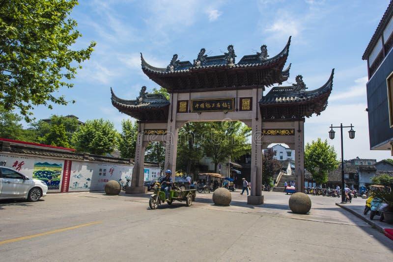 Ville de Zhejiang Huzhou Nanxun image stock