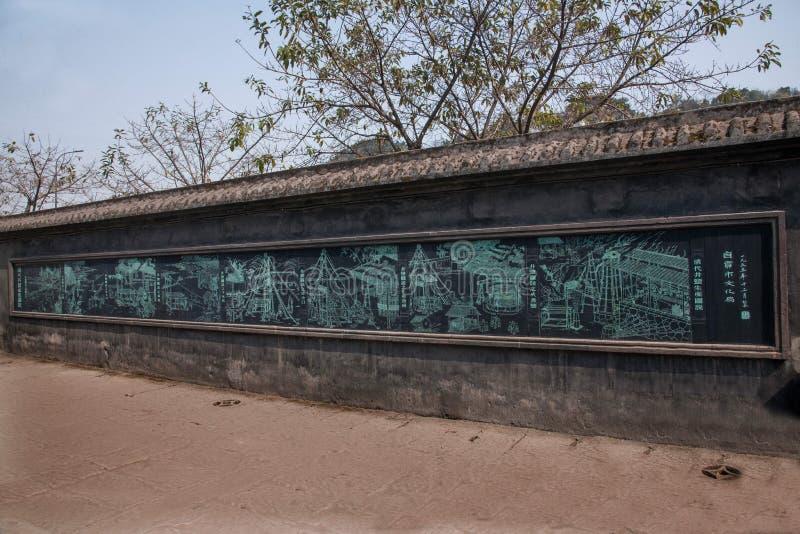 Ville de Zigong, mille mètres de sel antique bien, fils Hai Well Salt de mur historique et culturel de sites image libre de droits