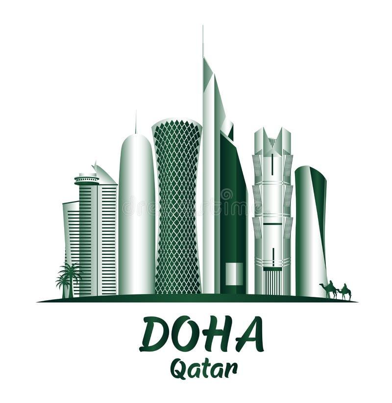 Ville des bâtiments célèbres de Doha Qatar illustration libre de droits