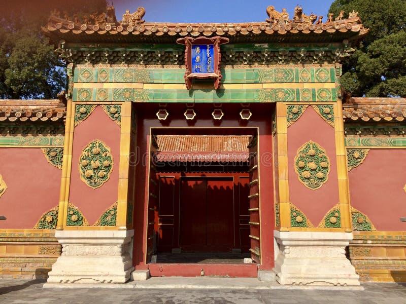Ville interdite à Pékin, Chine photos libres de droits