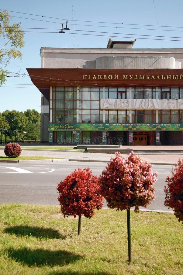 Ville russe du paysage urbain du centre de Khabarovsk photos libres de droits