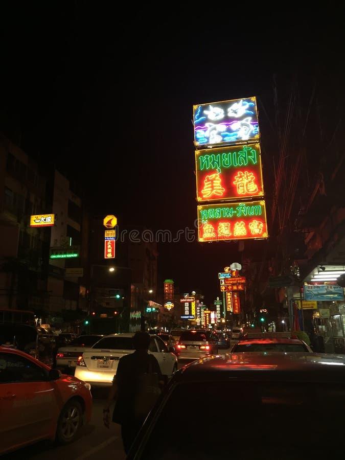 Ville Yaowarach de la Chine image stock