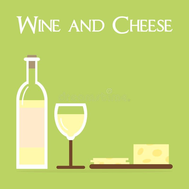 Vin- och ostobjektuppsättning royaltyfri illustrationer
