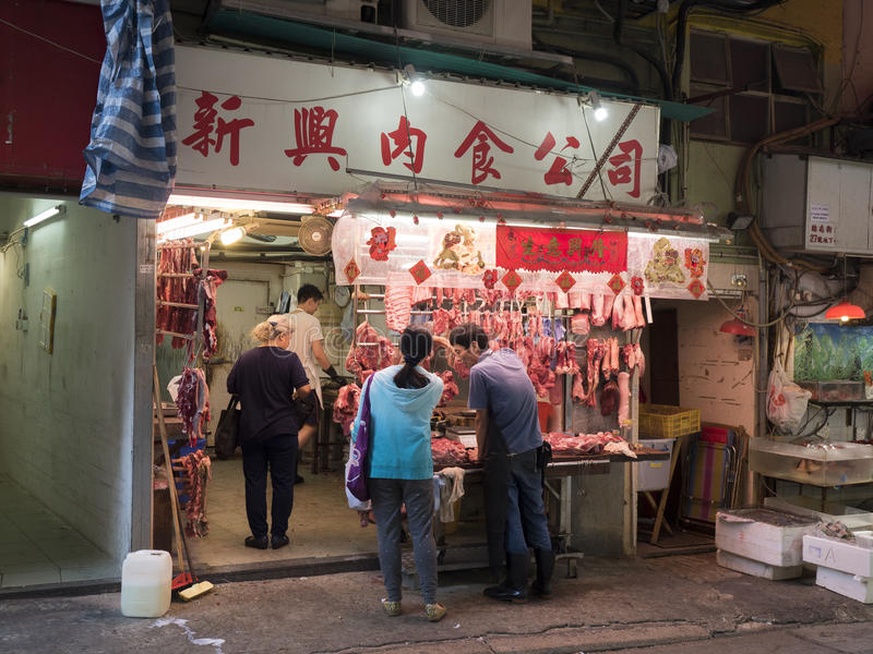 Vind för marknad för måttgata våta, Hong Kong arkivbilder