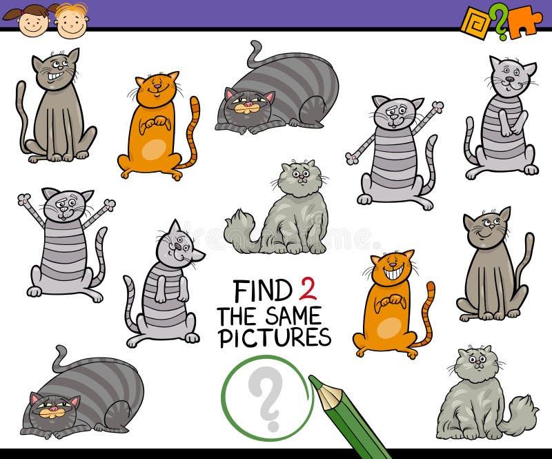 Vind hetzelfde spel van het beeldbeeldverhaal stock illustratie