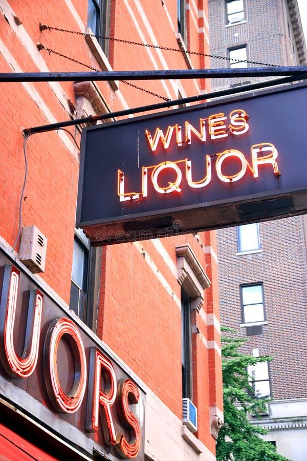 Vini e liquore fotografie stock libere da diritti