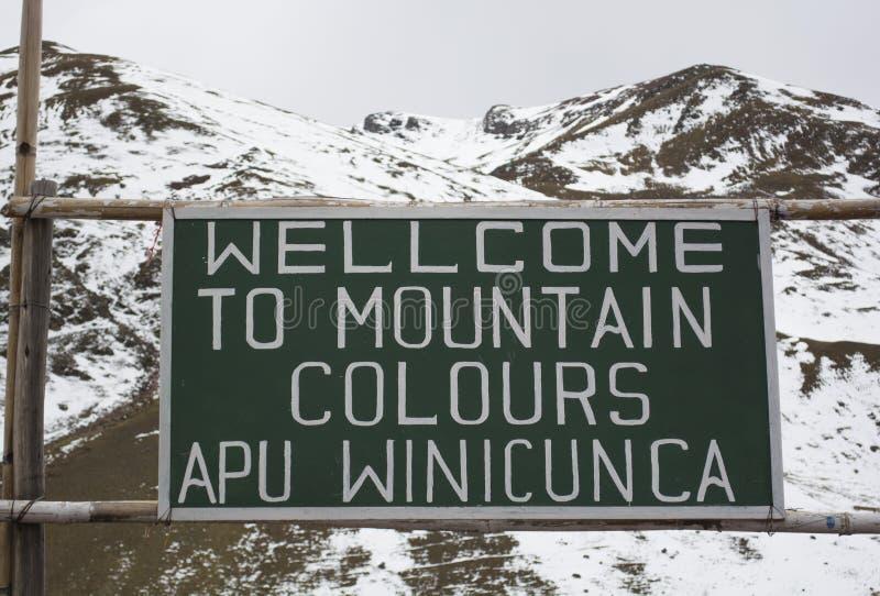 Vinicunca, Pérou images libres de droits