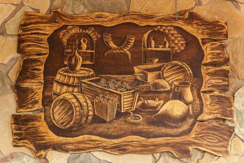Vinificación de madera de la imagen foto de archivo