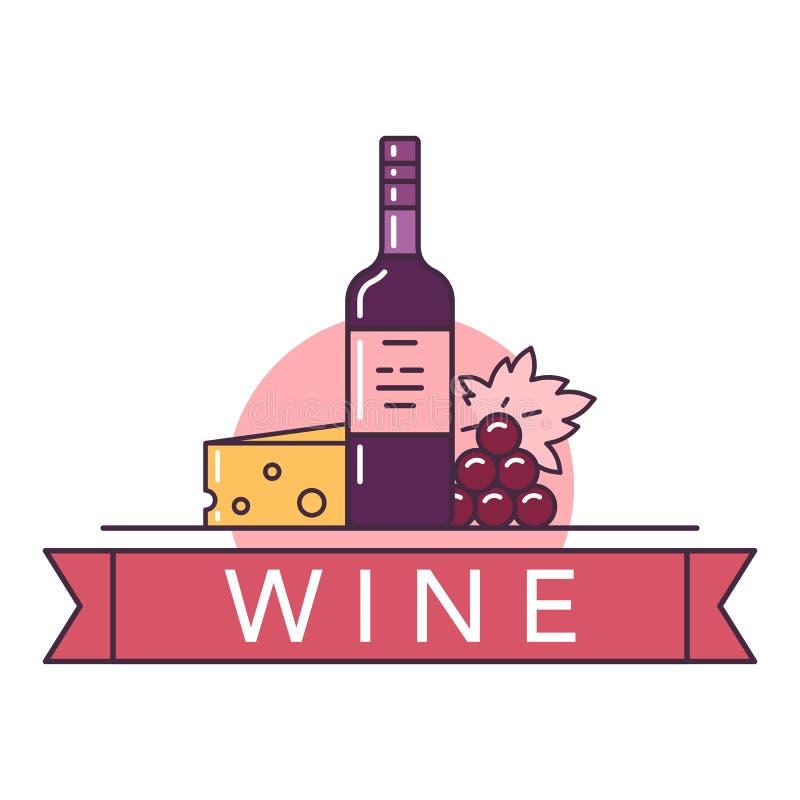 Vinillustrationobjekt royaltyfri illustrationer