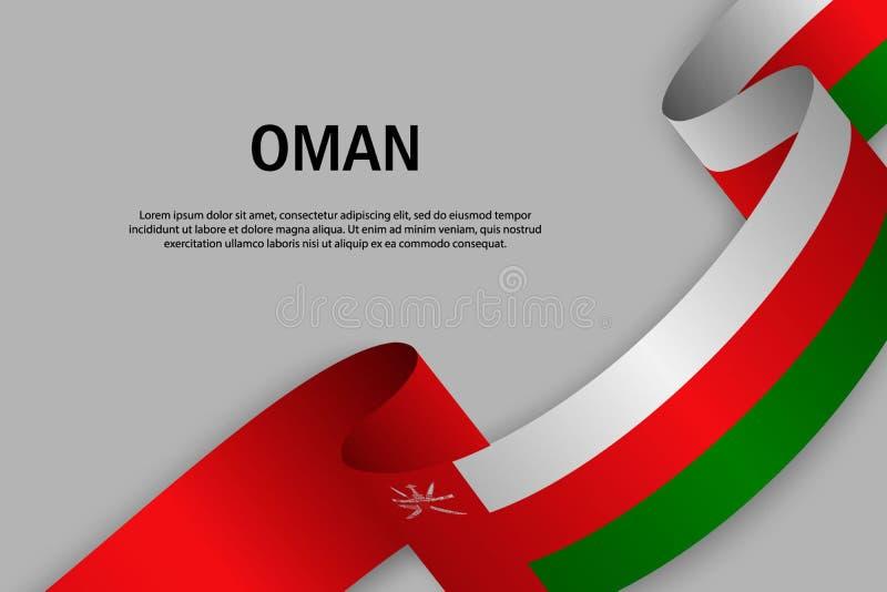 Vinkande band med flaggan av Oman, royaltyfri illustrationer