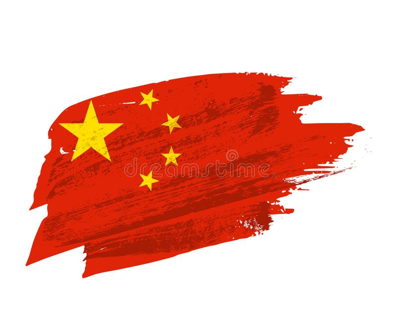 Vintage Chinese flag illustration. Vector painted with brush flag of People`s Republic of China. royalty free illustration