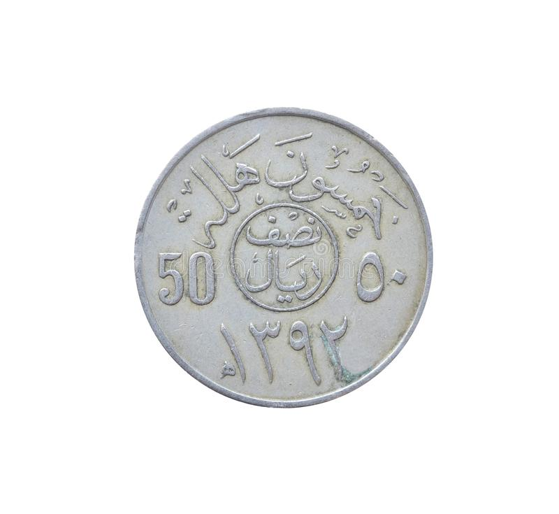 Reverse of vintage coin made by Saudi Arabia stock photo
