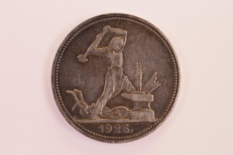 Vintage 1926 de Unión Soviética de la moneda uno cincuenta fotos de archivo libres de regalías