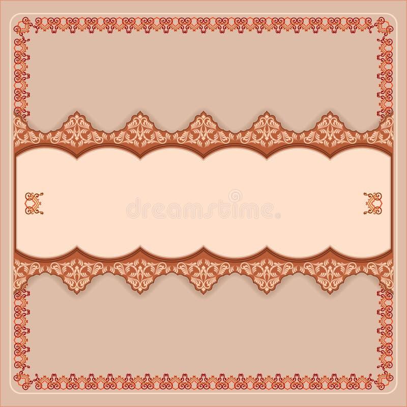 Vintage, design background with decorative horizontal divider stock illustration