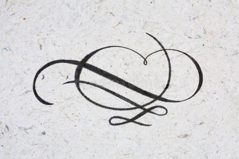 Vintage elegant flourish. Vintage elegant flourish - ink on kraft paper royalty free illustration
