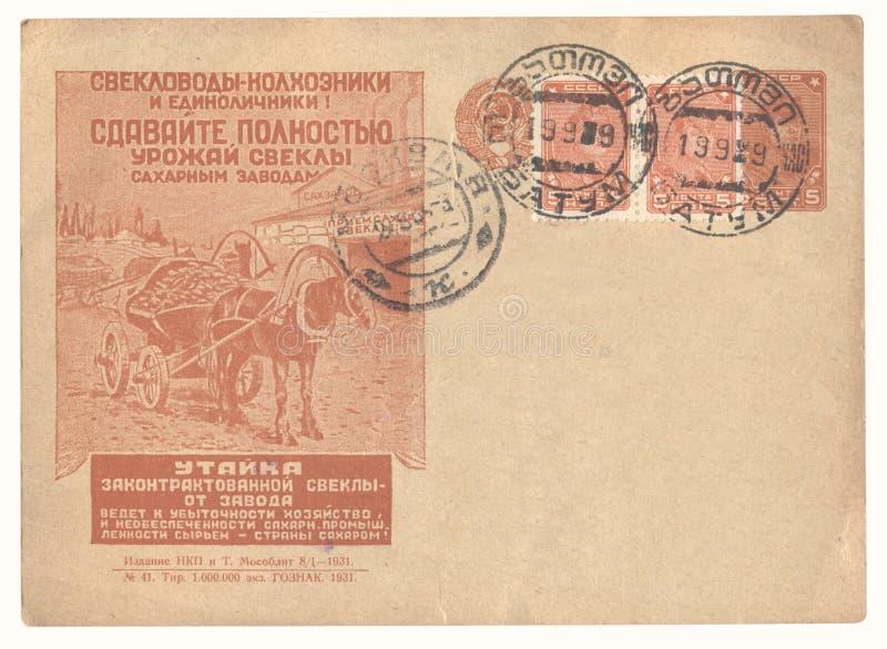 Vintage Envelope royalty free stock photography