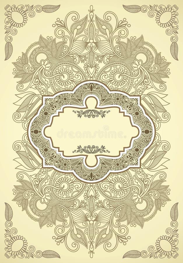 Download Vintage Frame Stock Image - Image: 24764331