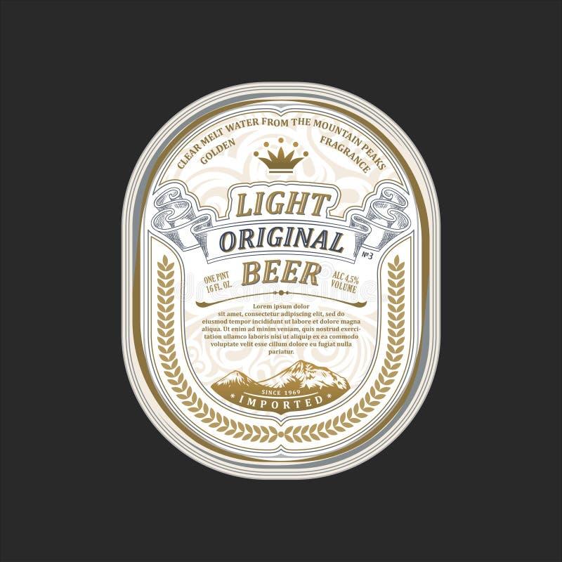 Vintage frame logo. Vector packing label. Gold sticker beer bottle vector illustration