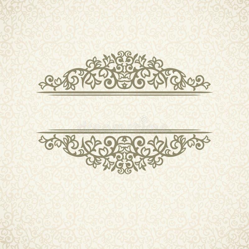 Download Vintage Frame stock vector. Illustration of elegance - 33074780