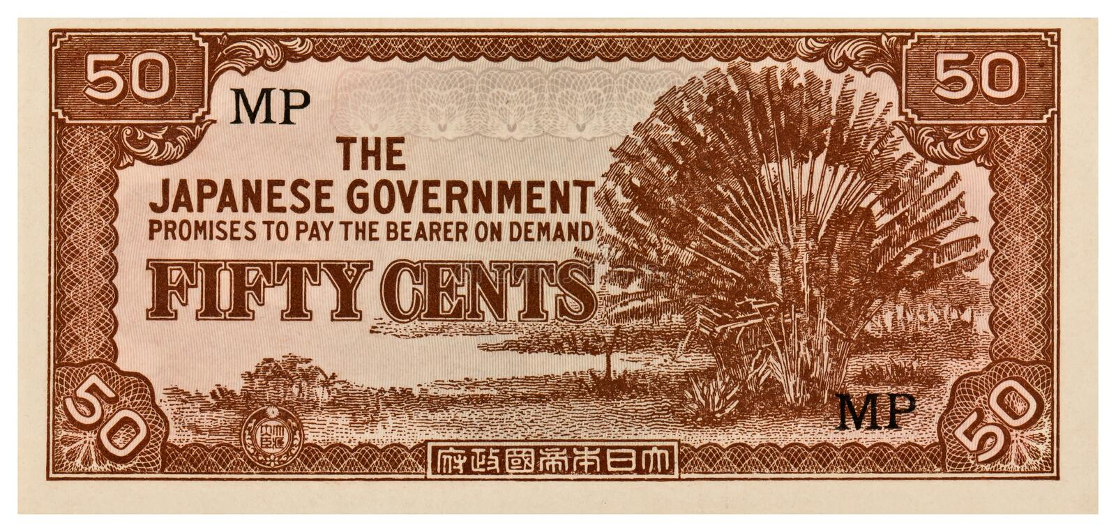 Download Vintage Japanese Currency - 50 Cents Stock Image - Image: 20126181