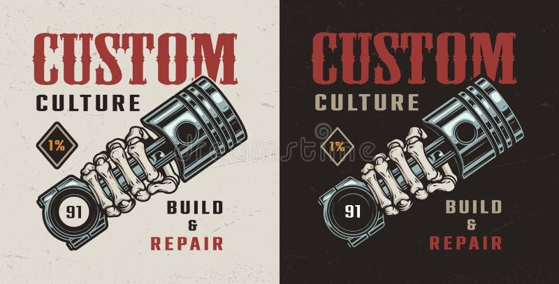 Vintage motorcycle workshop colorful badge vector illustration