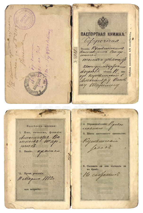 Vintage old russian pasport. Year of 1914 isolated on white stock photo